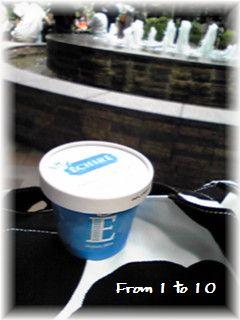 エシレグラス(エシレバターのアイスクリーム)