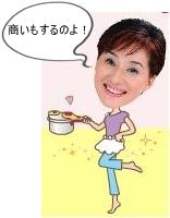 kazuyo