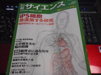 ips邏ー閭・001_convert_20100721085333