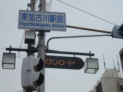 隨ャ・貞屓縺イ縺ィ繧頑、懷ョ壼屓+002_convert_20100815195043