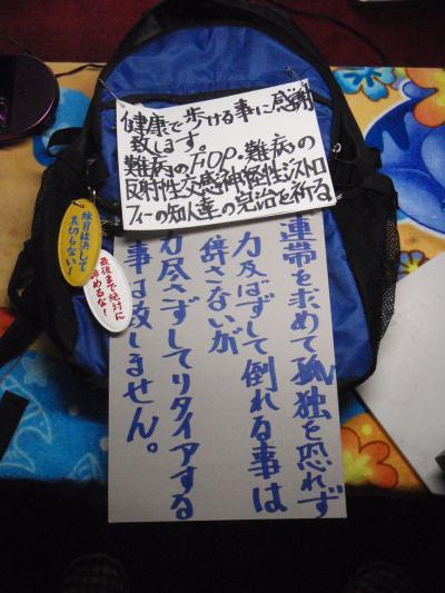 縺倥e繧薙・・托シ撰シ舌く繝ュ+005_convert_20101007124429