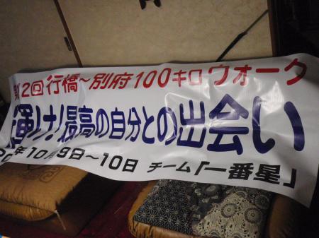 縺倥e繧薙・・托シ撰シ舌く繝ュ+004_convert_20101007124404