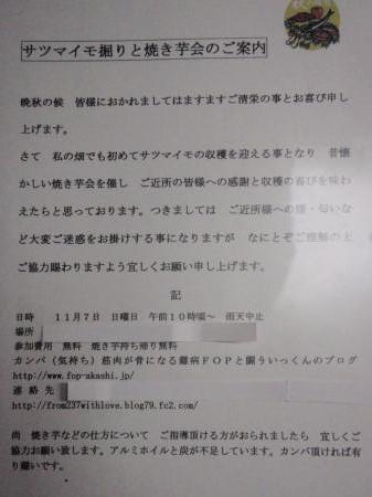 辟シ縺崎葛莨壹・貅門y+012_convert_20101103162938