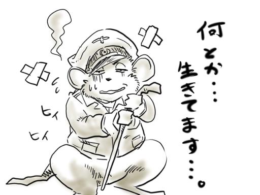 ブログ1A