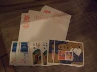 2010_0128切手・はがきなど0002
