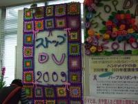 2010_0307摂津フェスター0007