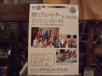 2010_04295・22 チケット0001