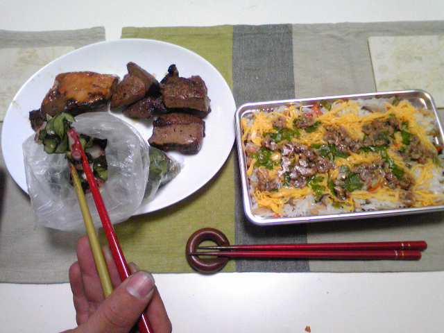 032305お持たせ夕飯
