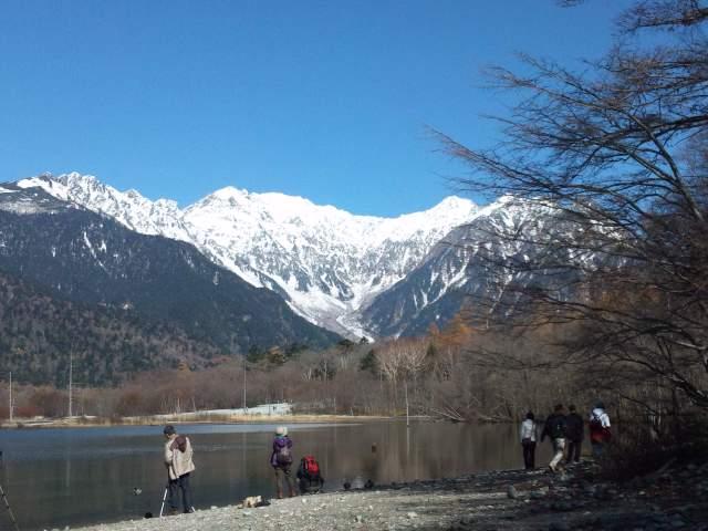 06大正池と山