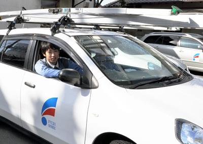 営業車のエキスパート|京都・滋賀でリフォームするならフジ・ホーム スタッフブログ