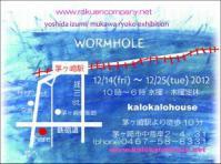 201212_DM_map