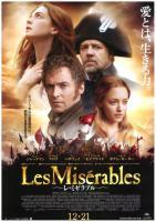 les_miserables001