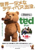 ted001