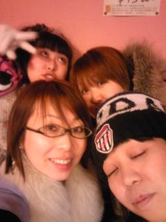藤田かおる公式ブログ:::スナッ...