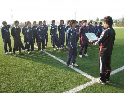 2009Iリーグ 平大/B 11/7/土(表彰式)