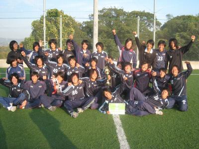 2009Iリーグ 平大/B 11/7/土(優勝)