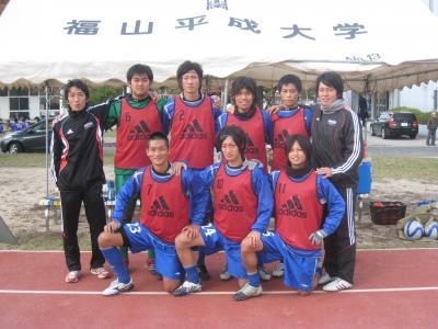 2009 中国L 第14節 経済 11/15/日(sub)