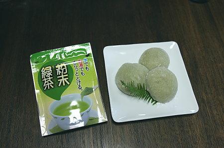 粉末緑茶入りお餅