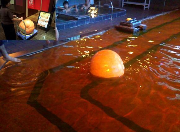 かぼちゃ湯11