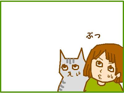 neko100218-9.jpg