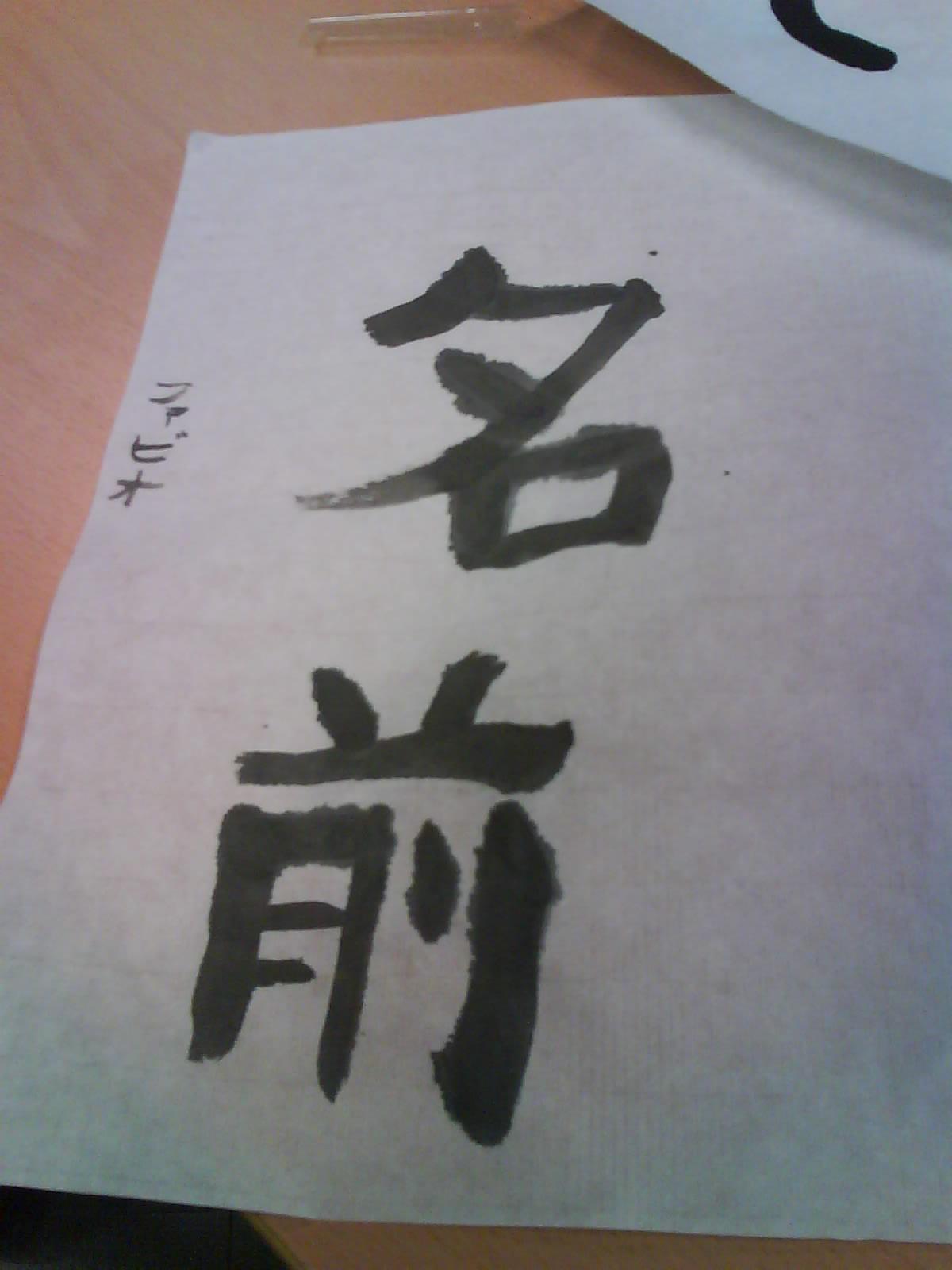 syuji3