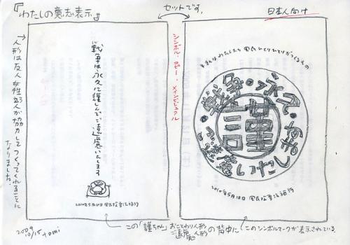 20091015_2.jpg