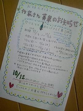 2010101012550000.jpg