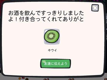 mybar2.jpg