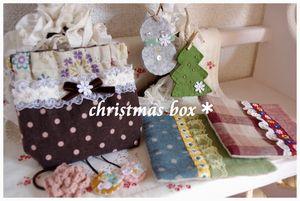 christmasbox3001.jpg