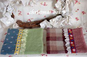 christmasbox3004.jpg