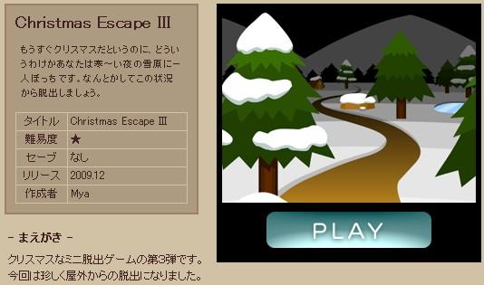 CE3.jpg