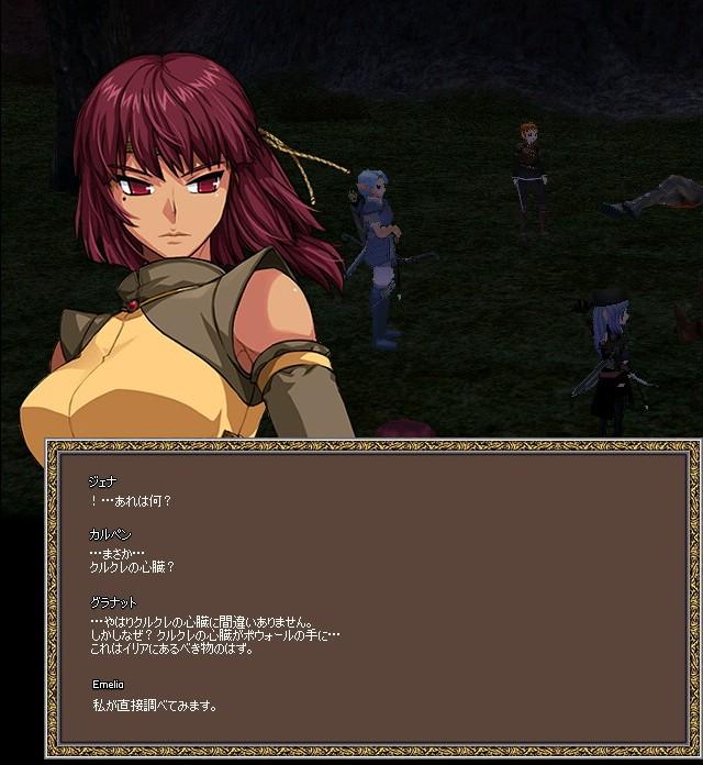 mabinogi_2009_05_01_057.jpg