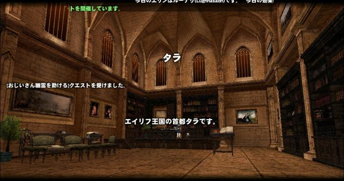 mabinogi_2009_10_29_003.jpg
