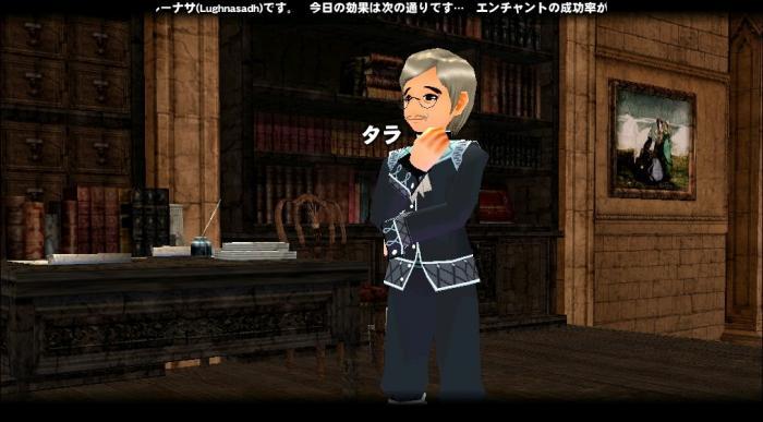 mabinogi_2009_10_29_007.jpg