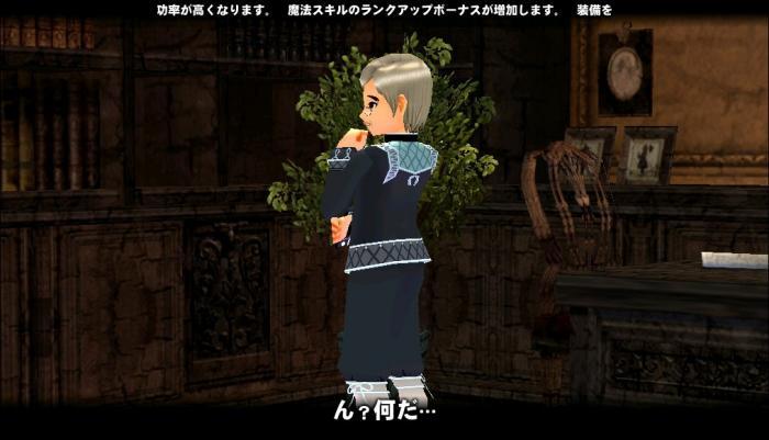 mabinogi_2009_10_29_012.jpg