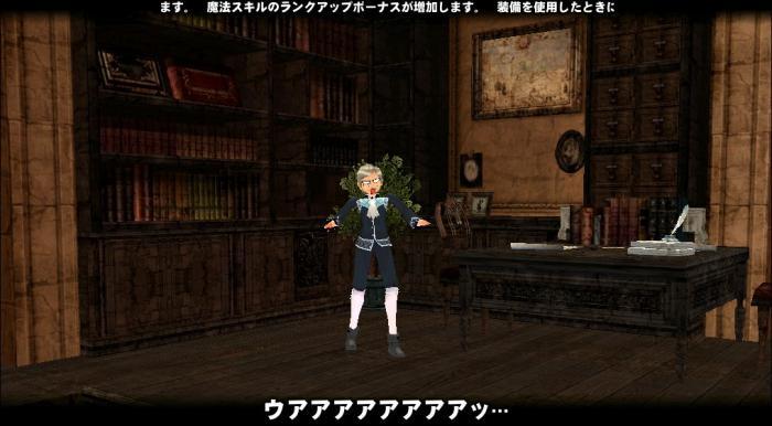 mabinogi_2009_10_29_013.jpg