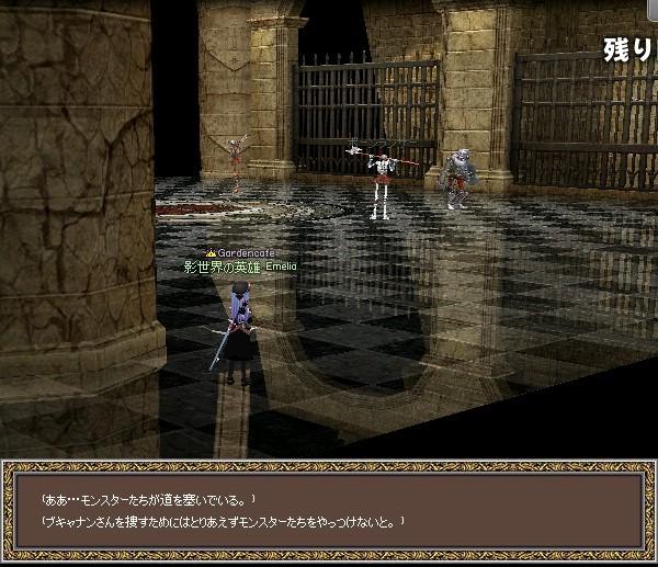 mabinogi_2009_11_01_052.jpg