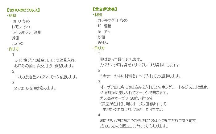 osechi3.jpg