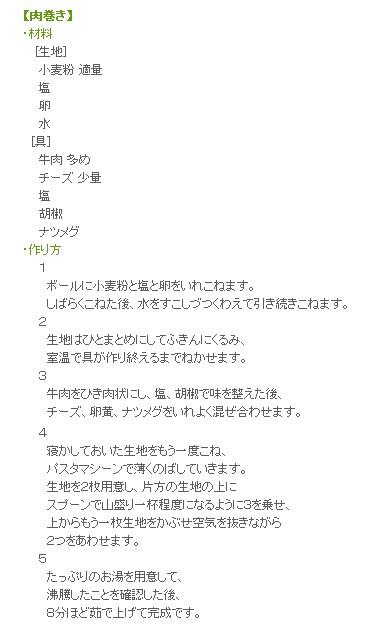 osechi5.jpg