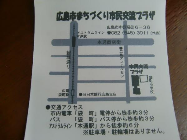 5月17日地図