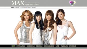 20100320max.jpg