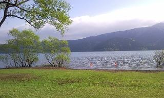 2010芦ノ湖