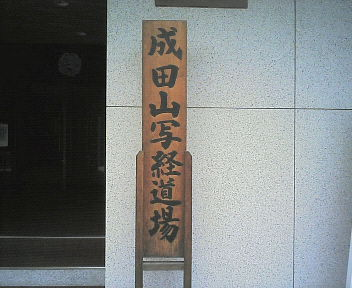 NEC_2011.jpg
