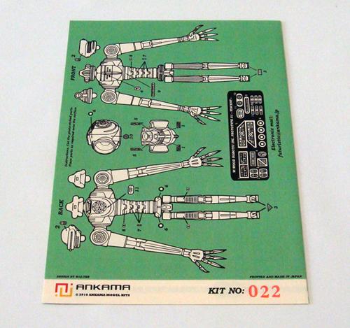 V manual3