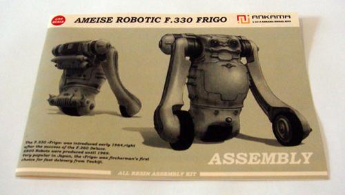 AF manual1