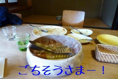 もんちゃん 137