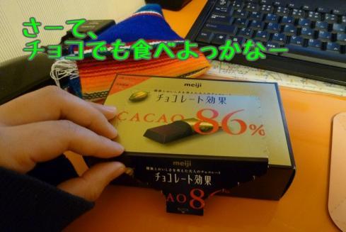 1もんちゃん 026