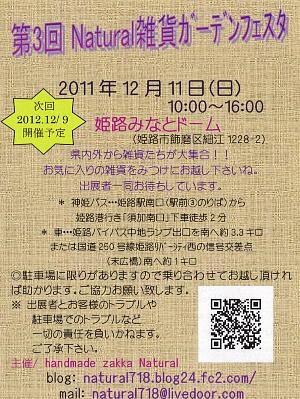 201110121310540e0.jpg