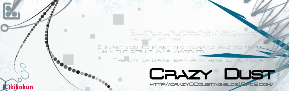 Crazy Dustq2