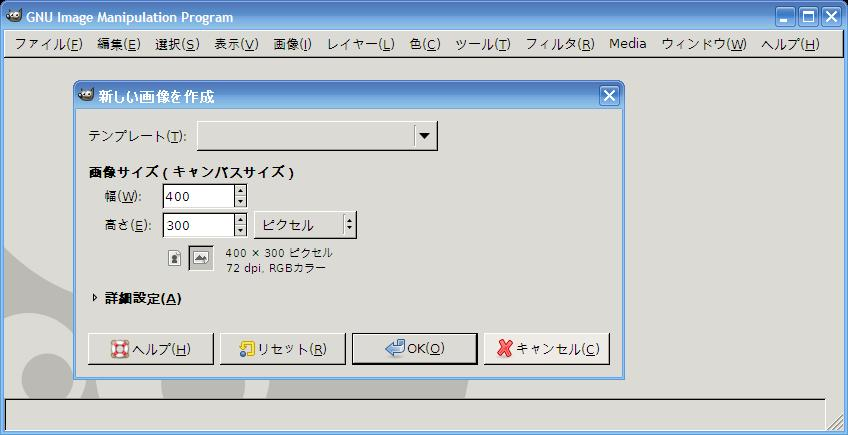 GIMP1.jpg